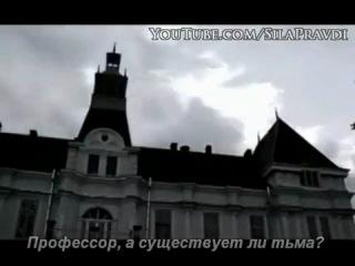 bog_cushectvuet__albert_eynshteyn_