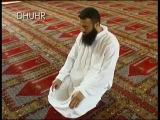 Полуденный и послеполуденный намаз (Зухр) (аль-Аср)