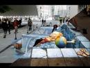 3D картины мелом на асфальте!!!