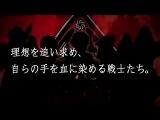 Valkyria Chronicles 3 - Intro - PSP