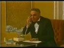 П.Шено Будьте здоровы (1985) (2 часть)