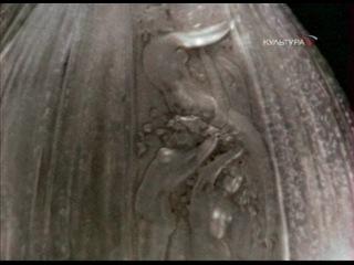 Лалик - властелин стекла (2004)