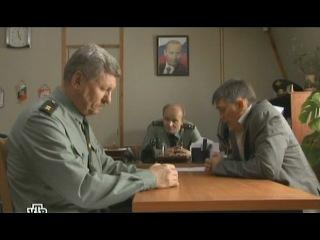 Псевдоним Албанец (2 сезон 7 серия)