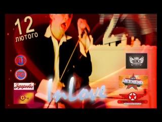 ТВ анонс выступления INLOVE в Одессе,12.02.2011