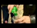 Добрый вечер Марс - Уничтожение алкоголя.360