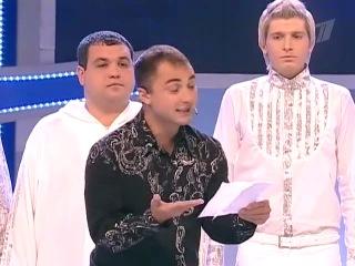 KVN КВН Сборная краснодарского края Бак соучастники