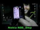 N86 менютипа ХР на кнопочном