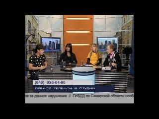 Ольга Безрукова. Запись прямого эфира от 03.02.11. Канал