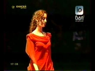 2011.03.12 ТВ-версия IQ'бала 2011 Енисей-регион