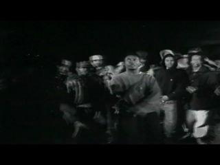 Wu-Tang Clan — Protect Ya Neck