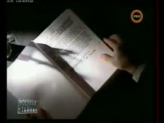Кровавая луна фильм 1997 смотреть онлайн в хорошем качестве hd 720