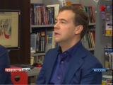 Д. Медведев обсудил с блогерами соблюдение авторских прав в Сети