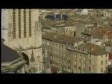 Мировые сокровища культуры: Бордо. Да здравствует буржуазия (Франция)
