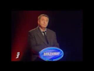 Жириновский на передаче