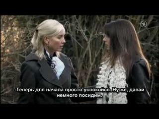 Kerstin and Juliette - part 25 (rus. sub.) » Freewka.com - Смотреть онлайн в хорощем качестве