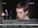 ролик про сьемки нового фильма Мой папа - Барышников