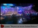 Юбилейный концерт И.Крутого 2004 - О чём играет пианист