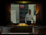 Диетолог Алексей Ковальков: семинар в сити-классе (07.04.2011)