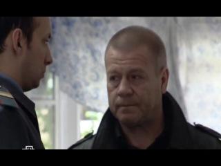 Гром ярости. _2009.Rus.SATRip_ www.VIDEO.AVK.LT