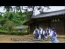 Скандал в Сонгюнгване  Sungkyunkwan Scandal - 11 серия (Субтитры)