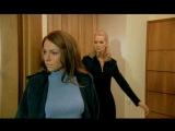 Отрывок из сериала Бригада - Ольга и Анна
