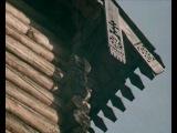 Музей под открытым небом (документальный фильм о памятниках деревянного зодчества русского Севера, 1980 год.)