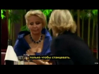 Carla and Stella part 21 rus sub