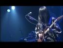 Onmyouza [Ryuo Rinbu] - Aoki Dokugan (Tokyo JCB hall)
