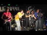 На концерте Рива Роччи, 05.03.11