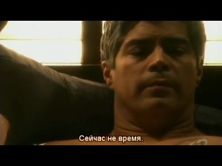 Каприка / Caprica 1 сезон / 15 серия субтитры /bestserial.ucoz.com/