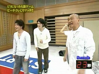 Gaki no Tsukai #841 (2007.02.04) — Technician Challenge 2 (Nipple Touching) ENG subbed