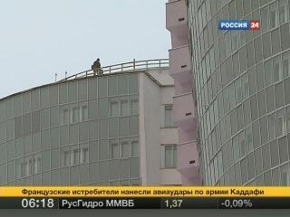 Про Руферов,Зацеперов, и т.д.... Россия 24