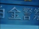 Гокусэн - Gokusen серия 4
