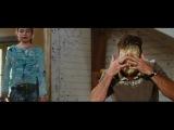 Твои, мои и наши (2005) комедия США Деннис Куэйд, Рене Руссо, Шон Фэрис