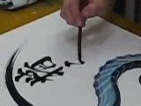 Рисуем дракона ☾