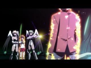 Sora no Otoshimono: Forte / Утраченное небесами : 2 сезон 5 серия
