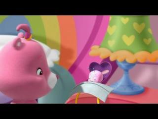 Заботливые мишки спешат на помощь / Care Bears to the Rescue (2010)