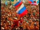 Официальный ролик заявки России на проведение Чемпионата мира по футболу 2018 года.2 часть.