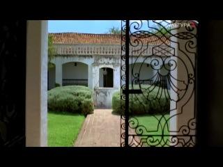 Мировые сокровища культуры: Иезуитские поселения в Кордове и вокруг неё. Миссионерская архитектура (Аргентина)