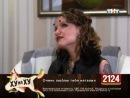 Флика 2  belki-tv.ru