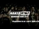 PROMO NAKED KINGMINSK07.03.2011R-club