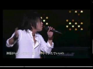 Niconico Daikaigi 2010 ~Is This Rock~ 02