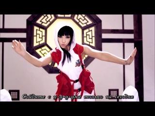 2NE1 - CLAP YOUR HANDS {RUS SUB}