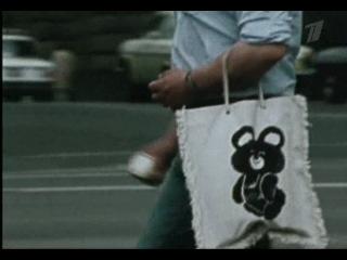 Талисман олимпиады в Москве-1980 - Олимпийский Мишка