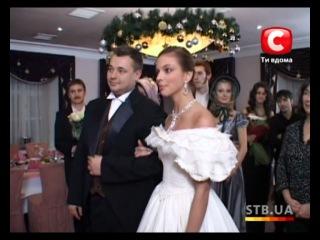 Сергей жуков и регина бурд свадьба
