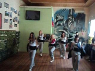 DanceStation