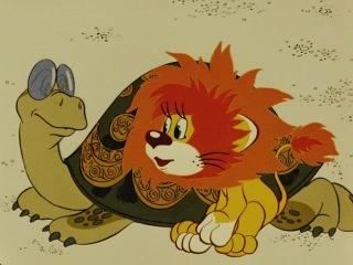 Мультик про львенка и черепаху