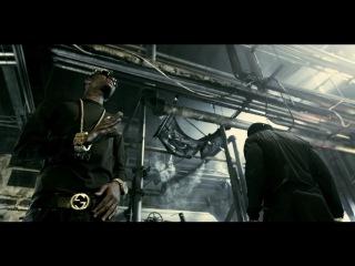Souja Boy Feat.50 Cent – Mean Mug