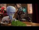 Мегамозг Кнопка Гибели l 2011 l HD 720p l dom-filmov