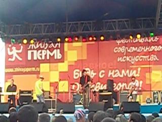 Ананас - Шаг к Свободе (Белые ночи в Перми)